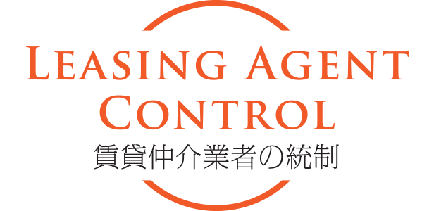 LEASING AGENT CONTROL